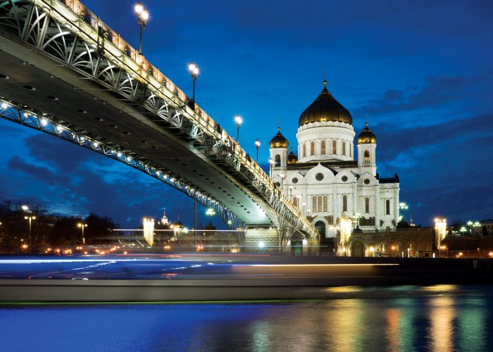 Church of Christ, Moscow, Russia